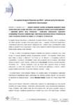 EEC2013_informacja prasowa_17.01.pdf